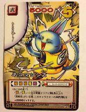 Dragon Ball Card Game Promo SP-6