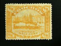 1896 CHINA FOOCHOW TREATY PORTS 1/2 CENT. Mint. Chan LF10 福州 信資錢伍文