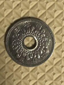 1959 Japan Showa Year 34 - Chrysanthemum 50 Yen Nickel Holed Coin JC#528