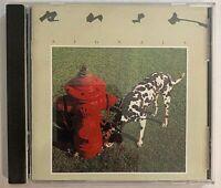 Rush - Signals CD 1989 Mercury 810 002-2 Prog Rock VG