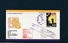 Lufthansa-Flug 1981 Manila, Philipinen-Karachi, Pakistan  19/8/15
