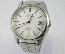 Chronometer! KING SEIKO KS HI-BEAT 5625-7041 Automatic Working 1970 Date Silver