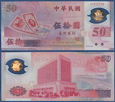 China taiwan 50 yuan 1999 polímero UNC p. 1990