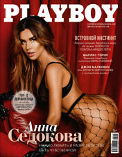 PLAYBOY (Russia) Fall Autumn Sept Oct Nov #3/2019 Russian nude girls. 12 Hottest