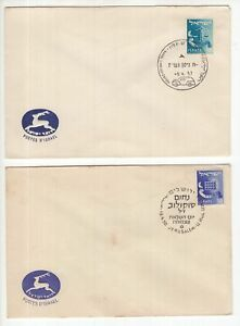 Israel 2 x unaddressed covers 1956, 1957 pictorial cancels