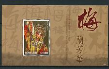 Sierra Leone 2014 MNH Mei Lanfang 120th Birth Anniv 1v S/S Art Opera Stamps