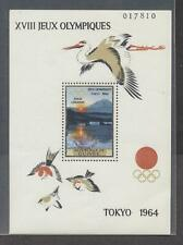 Guinea 1964 Olympics souvenir sheet w/ inverted Pan Arab Games overprint Nh
