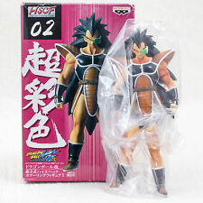 Dragon Ball HSCF Figure high spec coloring Raditz JAPAN ANIME MANGA JUMP