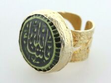 Allah Islamic Muslim Sterling Silver Ring with Green Hand Painted Porcelain