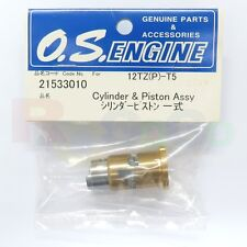 CYLINDER & PISTON ASSEMBLY 12TZ(P)-T5 # OS21533010 O.S. Engines Genuine Parts
