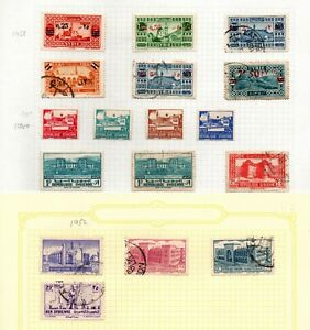 Syria 1938-50 selection of 17 used stamps mounted on 2 album pages.