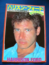 1982 Harrison Ford in Japan VINTAGE Photo Book VERY RARE