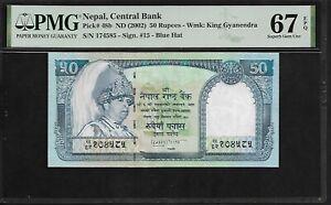 Nepal 50 Rupees 2002  PMG 67 EPQ UNC Pick #48B PMG Population 3/0