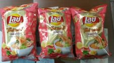 """LAYS""POTATO CHIPS THAI TASTE SHRIMP TOM YUM FLAVOR /73G /2 pack"