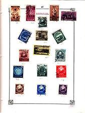 ROMANIA Old Stamps Roumanie vieux timbres sur feuiles d'albums lot 447