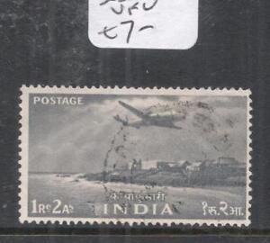 India 1R, 2A Gray Airplane VFU (10dku)