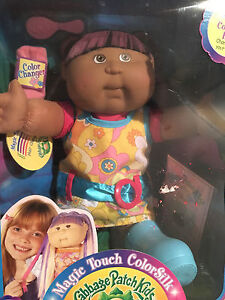 Cabbage Patch Kids Magic Touch ColorSilk AA Girl NIB 2006 Brown Eyes