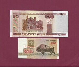 BELARUS SET  50 + 100  RUBLEI 1992 - 2000 P-8 AND P-25 UNC