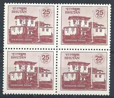 Bhutan 1984 Sc# 496 Shemgang Dzong block 4 MNH