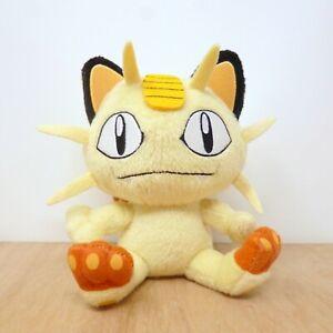 "Official Pokemon Banpresto 2009 - Meowth UFO Plush Soft Toy Japan Import 6.5"""