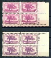 USAstamps Unused VF US Commemorative Color Varieties Plate Block Sctt 772 OG MNH