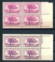 USAstamps Unused VF US Commemorative Color Varieties Plate Block Sctt 772 OG MNH