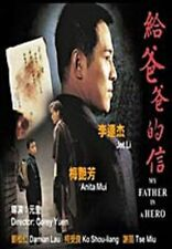 My Father Is A Hero- Hong Kong RARE Kung Fu Martial Arts Action movie