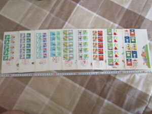 Japan Stamp First Day Cover Letter Writing Day pane 9 Covers 1990~1998