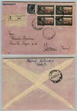 REPUBBLICA-5 L Turrita(710)+Quartina 25 L(782)-Racc Casale Monferrato 5.7.1956