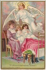 """""""If I Should Die Before I Wake"""" Children Praying Relgious Postcard"""
