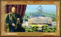 Russia-2020. 125th anniversary of State Russian Museum. Emperor Alexander III