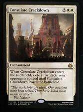 Enchantment White Rare Individual Magic: The Gathering Cards