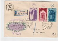 israel 1953 registered stamps cover ref 19885