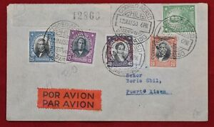 Mayfairstamps Chile 1930 Santiago to Puerto Aysen Airmail Cover wwk14559