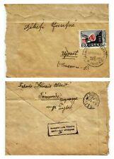 Transcarpathia (Ukraine) occupation stamp 1945 VERY RARE!