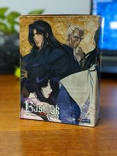Basilisk: The Kouga Ninja Scrolls - Limited Edition Box Set RARE