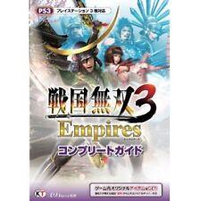 Samurai Warriors 3 Empires complete guide book / PS3