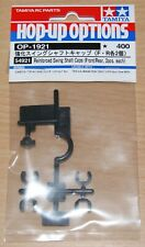 Tamiya 54921 Reinforced Swing Shaft Caps (Front/Rear, 2 Pcs. Each) (*TRF419XR)
