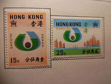 Hong Kong Stamps Expo 70 Osaka 15 Cents 25 Cents * Unused 81-2B6