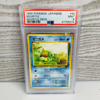 PSA 9 MINT Japanese SQUIRTLE 007 #40 Squirtle Deck Intro VHS Promo Pokemon Card