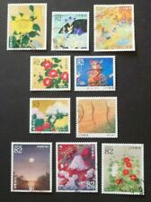 JAPAN USED 2017 PAINTINGS 10 VALUE VF COMPLETE SET SC# 4118 a - j