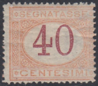 ITALY Regno - 1870 Tax Sassone n.8 - cv 7500$  MH*- Very fine