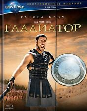 Gladiator (Blu-ray Disc, 2009, 2-Disc Set, Sapphire Edition)