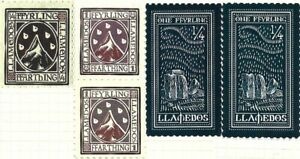 Discworld Stamp Llamedos Ffyrling Ffarthing Trilithon 2010 2012 2016 Rain SPORT