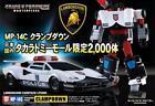Takara Tomy Transformers MP-14C Clamp Down Figure