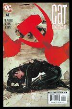 Catwoman #68 Adam Hughes AH! Cover DC Comics