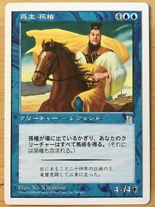 Sun Quan, Lord of Wu Japanese Portal Three Kingdoms P3K mtg SP
