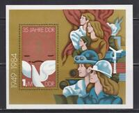 DDR291 - EAST GERMANY DDR 1984 ANNIVERSARY DDR DOVE NAT'L ARMS SS MNH
