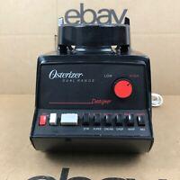 Vintage Osterizer Designer Series Dual Range Pulse 12 Speed 5 Cup Blender 2.B3