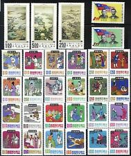 Republic of China, TAIWAN-FORMOSA-Formose stamps 5 cpl. sets 29 MNH ** (LF12)